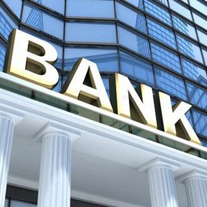 Банки Барыша