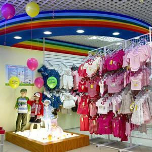 Детские магазины Барыша