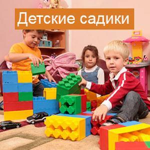 Детские сады Барыша