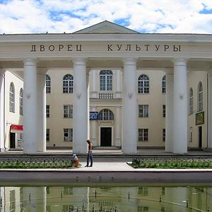 Дворцы и дома культуры Барыша