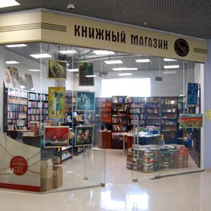 Книжные магазины Барыша