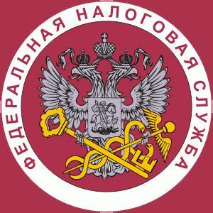 Налоговые инспекции, службы Барыша