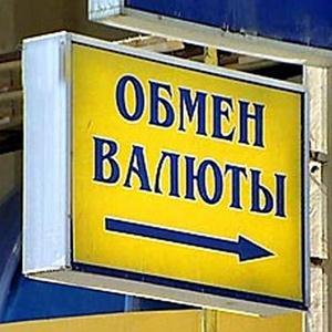 Обмен валют Барыша