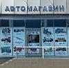 Автомагазины в Барыше
