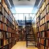 Библиотеки в Барыше