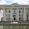 Дворцы и дома культуры в Барыше