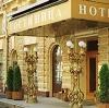 Гостиницы в Барыше