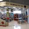 Книжные магазины в Барыше