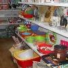 Магазины хозтоваров в Барыше