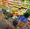 Магазины продуктов в Барыше