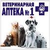 Ветеринарные аптеки в Барыше