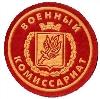 Военкоматы, комиссариаты в Барыше