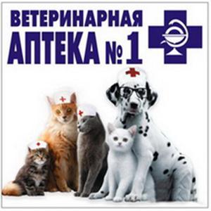 Ветеринарные аптеки Барыша